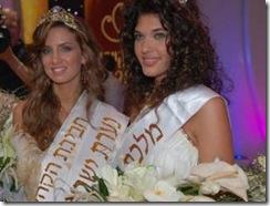 miss-israel[1]