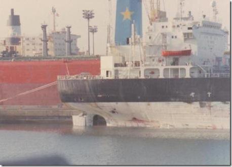 RPG Tanker